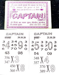 Lottery Result Today, Lottery Results, Kalyan Tips, Bullet Journal, Night