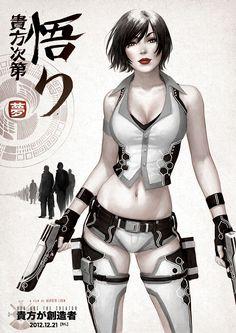 #Girl #Guns #Cyborg