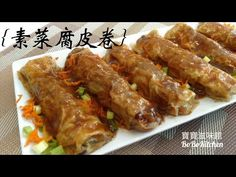 Bean Curd Skin, Vegan Dishes, Vegetarian Dish, Curd Recipe, Restaurant Dishes, Dim Sum, Chinese Food, Sausage, Bacon