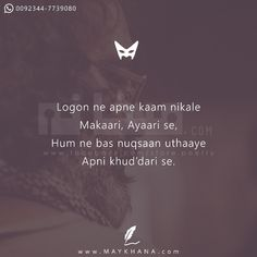 Jokes Quotes, True Quotes, Poetry Lines, Mixed Feelings Quotes, Broken Words, Study Quotes, Gulzar Quotes, Zindagi Quotes, Islamic Inspirational Quotes