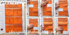 Ιδεες για δασκαλους: Διαδραστικό τετράδιο: Η γραμματική της Α Interactive Notebooks, Grade 1, Grammar, Helpful Hints, Locker Storage, Diy And Crafts, Projects To Try, Writing, Education