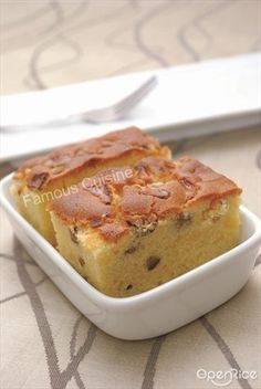 Have a piece of banana cake in the morning will make you feel full of energy. 早餐吃到香蕉蛋糕,一整天感觉元气满满哦!