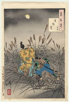 The Moon of the Moor  by Yoshitoshi (1839 - 1892) - #63