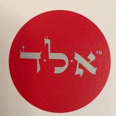 10. alef - lamed - dalet #Kabbalah