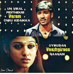 Tamil Songs Lyrics, Love Songs Lyrics, Music Lyrics, Hip Hop Images, Strong Mind Quotes, Best Quotes, Life Quotes, Moonlight Photography, Song Images