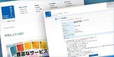 http://www.timedia.co.jp/jirei_kajitaku.html - 事例: 家事を宅配のカジタクサービス