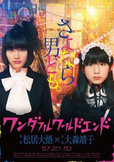 Pureness of the Symphony: [J-Movie] Wonderful World End / ワンダフルワールドエンド (2015)