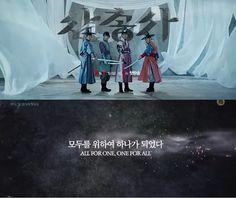 """Waaaaaaaaaaaaaaaaaaaaa Upcoming historic tvN drama """"The Three Musketeers"""" teaser!! Yonghwa."""