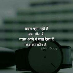 48217898 and Whatsapp Status videos in Hindi, Gujarati, Marathi Hindi Quotes Images, Hindi Words, Hindi Quotes On Life, Real Life Quotes, Reality Quotes, True Quotes, Poetry Quotes, Hindi Qoutes, Poetry Hindi