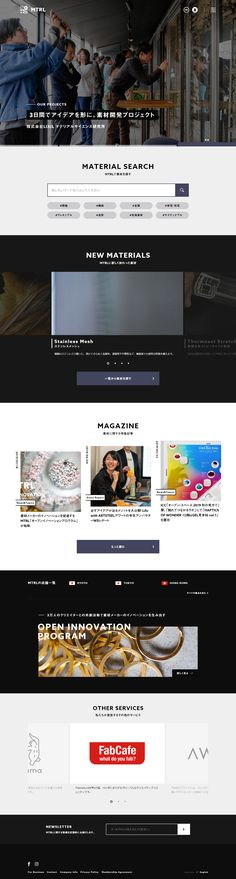 MTRL by FabCafe - Innovation platform for materials and creators. Innovation, The Creator, It Works, Web Design, Platform, Design Web, Heel Boot, Wedge, Website Designs