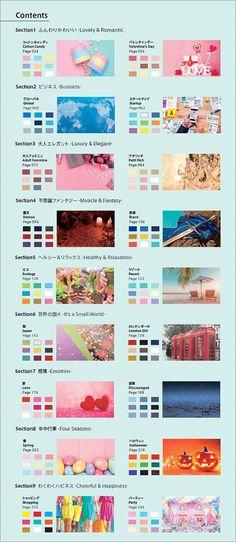 Colour Pallete, Color Schemes, Color Plan, Color Picker, Color Magic, Color Pairing, Color Studies, Colour Board, Watercolor Cards