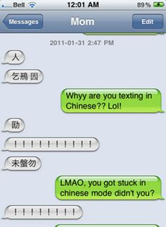 Funny Humor Laughing So Hard Awkward Moments People Super Ideas Parent Text Fails, Funny Text Fails, Funny Text Messages, Text Jokes, Funny Images, Funny Pictures, Text Pictures, Funny Texts Crush, Hilarious Texts
