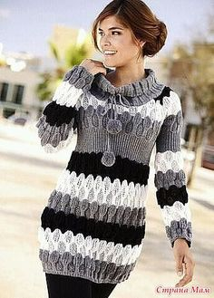 Diy Crafts - fashion,casualoutfit-Crew neck and v-neck sweaters can comfortably be worn over a t-shirt with jeans for a more casual appearance. Mode Outfits, Stylish Outfits, Modest Fashion, Fashion Dresses, Mode Crochet, Casual Fashion Trends, Sweater Design, Elegant Outfit, Winter Dresses
