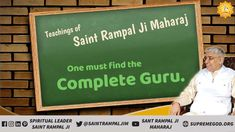According to holy book saint rampal ji maharaj ji complete guru for more watch on sadna channel at Spiritual Awakening, Spiritual Quotes, Gita Quotes, Hindi Quotes, Teacher Inspiration, Spiritual Teachers, Brain Activities, Teachers' Day, Way Of Life