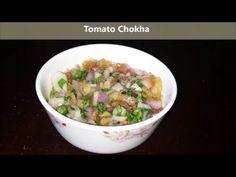 Tomato Chokha | How to make Tomato Chokha
