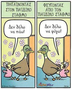 17 hilarious parenting comics that are your life. - Funny Duck - Funny Duck meme - - The post 17 hilarious parenting comics that are your life. appeared first on Gag Dad. Humour Parent, Teacher Humor, Mom Humor, Legal Humor, Mom Quotes, Funny Quotes, Funny Memes, 9gag Funny, Fowl Language Comics