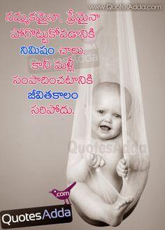 Telugu Best Trust and Love Quotations | QuotesAdda.com | Telugu Quotes | Tamil Quotes | Hindi Quotes |