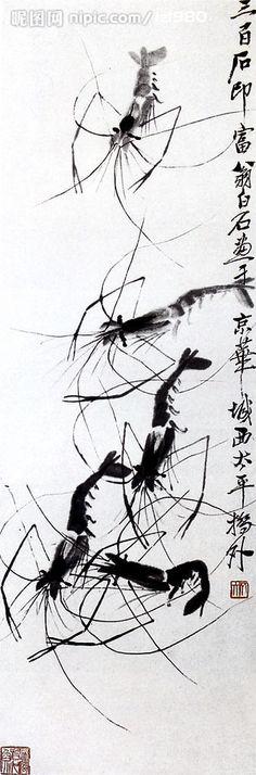 齐白石国画