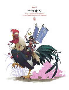 The year of the rooster Game Character Design, Character Design Animation, Character Concept, Character Art, Concept Art, Graphic Design Illustration, Illustration Art, Chicken Drawing, Samurai