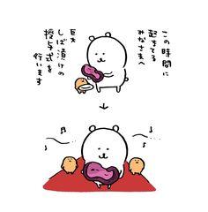 Nagano, Pretty Pictures, Location History, Jokes, Snoopy, Kawaii, Bear, Fictional Characters, Twitter