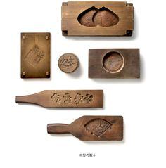 菓子 木型 江戸 - Google 検索