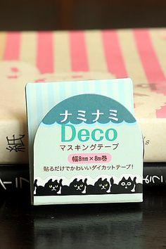Japanese Kawaii Slim NamiNami Die-cut Masking Tape - Black Cat