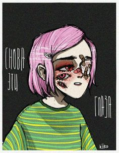Manga Art, Anime Art, Anime Soul, Horror Art, Book Art, Kitty, Drawings, Depression, Artwork