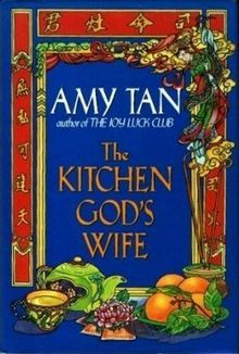 The Kitchen God's Wife by Amy Tan. I absolutely LOVE Amy Tan's books and this is by far my favorite! This was the book that began my Asian book fascination.