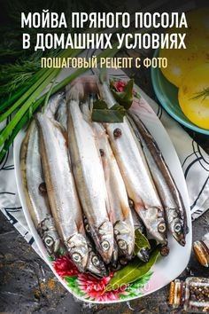 Fish Recipes, Seafood Recipes, Cooking Recipes, Healthy Recipes, My Favorite Food, Favorite Recipes, Fish Dishes, Fish And Seafood, Herbal Remedies