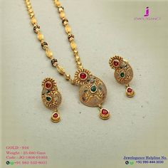 Gold 916 Premium Design Get in touch with us on Pendant Set, Gold Pendant, Pendant Jewelry, Gold Jewellery Design, Gold Jewelry, Gold Necklaces, India Jewelry, Simple Necklace, Jewelry Patterns
