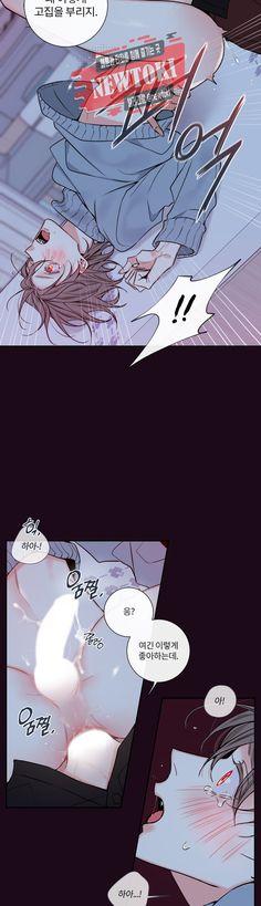 H Anime, Anime Comics, Anime Love, Anime Guys, Vkook Fanart, Bts Chibi, Manhwa Manga, Cute Gay, Jikook