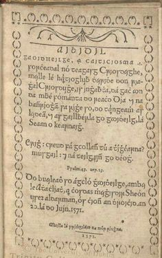 The 435 best gaelic images on pinterest irish irish language and digital collections trinity college library fandeluxe Images