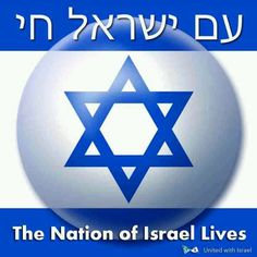 The Nation Of Israel Lives #Star of David