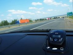Cobra Radar Detectors offer variety of features that will help you stay safe on the road. In this article, we look at some of the best Cobra models of radar detectors on the market. Radar Detector, Dashcam, Power Cable, Rear View, Night Vision, Hd Video, Cool Bands, Number, Models