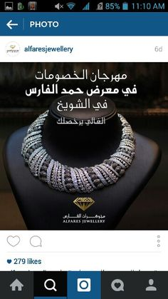 """Here, let me translate the inscription: """"send to Anna immediately. She'll look fabulous in it."""" :-D"""