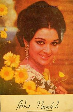 Asha parekh 😍😍 Indian Film Actress, Indian Actresses, Asha Parekh, Bollywood Posters, Vintage Bollywood, Collage Frames, Film Industry, Mona Lisa, Disney Characters