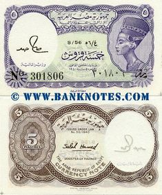 """Egypt 5 Piastres 1971-1996 - Front: Bust of Queen Nefertiti. Watermark: Letters """"E A R"""". Main colour: Lilac. Work by: Unknown. Engraved by: Unknown. Issuer: Arab Republic of Egypt. Date of Issue: January 1982. Signatures: Unknown; Salah Hamed (Minister of Finance). Date of withdrawal: N/a. Legal tender: Yes. Material: Cotton paper. Printer: Postal Printing House."""
