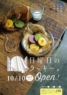 徳光珈琲/世界中から選りすぐったハイクオリティな珈琲豆をお届けします。