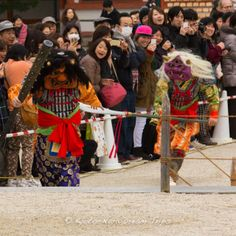 Oni at the annual Setsubun festival at the Heian jingu in Kyoto, yesterday!