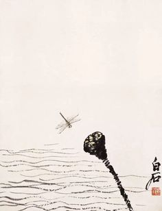 Chinese Brush Painting Master Qi Bai Shi - Lotus Seedpod & Dragonfly