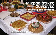 Greek Beauty, Group Meals, Appetisers, Greek Recipes, Food Lists, Bon Appetit, Muffin, Good Food, Lemon