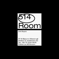 514 Room Businesscard, 85x55  #nongraphic