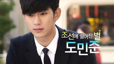 Dont miss Kim Soo-hyun You Who Came From the Stars HD Wallpaper HD Wallpaper. Get all of Actor, Drama Exclusive dekstop background collections.