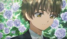 Syaoran, Cardcaptor Sakura, Card Captor, Destroyer Of Worlds, Clear Card, 2d Character, Art Memes, I Fall In Love, Manga Anime