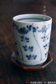 . Japanese Ceramics, Japanese Pottery, Ceramic Cups, Ceramic Pottery, Japanese Table, Japan Crafts, Tea Culture, Blue And White China, China Painting