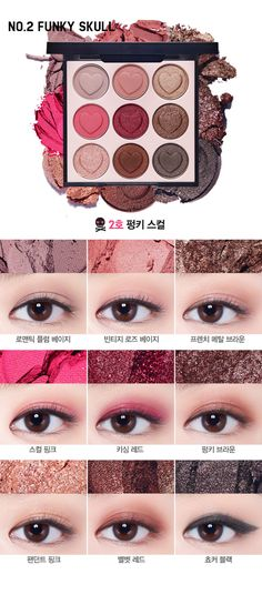 [Etude House] Pink Skull Color Eyes 9g (2Colors)