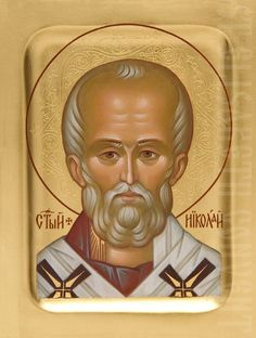 This icon of St Nicholas the Wonderworker can be painted with acrylic or tempera paints. A kiot can be made for this icon, too. Old Fashion Christmas Tree, Father Christmas, Primitive Christmas, Retro Christmas, Vintage Holiday, Christmas Christmas, Country Christmas, St Nicholas Day, Paint Icon