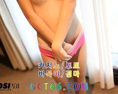 생중계카지노사이트GCT66。COM생중계카지노추천프라임카지노사이트프라임카지노사이트카지노사이트카지노주소온라인카지노카지노주소사설카지노사이트금일추천카지노금일추천카지노프라임카지노주소정선카지노추천월드카지노주소월드카지노사이트카지노추천사이트온라인카지노주소카지노게임추천생중계카지노추천프라임카지노사이트정선카지노추천월드카지노주소카지노추천