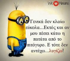 by dimitra georgiou - Google+ Best Quotes, Funny Quotes, Just For Laughs, Funny Pictures, Funny Pics, Funny Stuff, Sarcasm, Minions, I Laughed