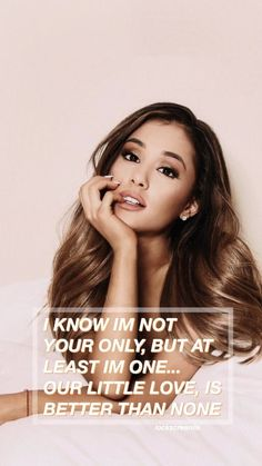 ✔ Wallpaper Lockscreen FOCUS Ariana Grande   (lyrics)